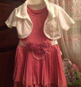Платье с кофточкой