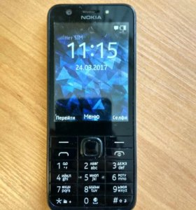 Nokia rm-1173 (by microsoft mobile)