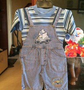 Детский комбинезон с футболкой