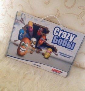 "Коллекция ""Crazy Бобы"""