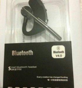 Гарнутура Bluetooth