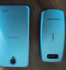 Обмен двух телефонов
