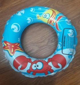 Круг для плаванья