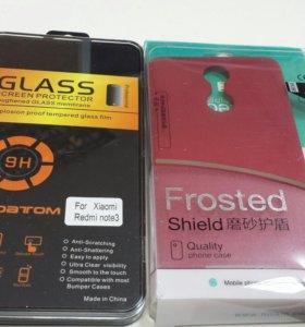 Чехол и стекло Xiaomi redmi note 3