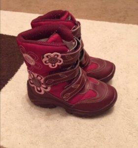 "Ботинки ""Сказка"" на девочку"