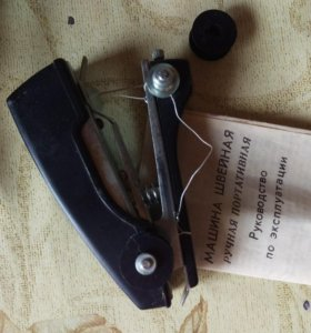Машина швейная , ручная портативная