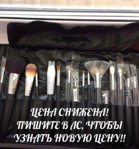Проф. кисти для макияжа+подарок