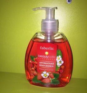 Жидкое мыло для рук от Фаберлик