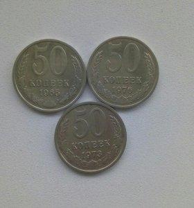 Монеты не частые