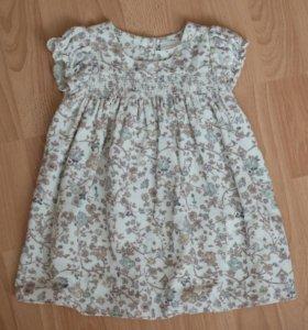 платье next с кофточкой