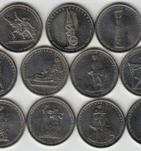 5-ти рублевые монеты