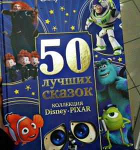 Книга Disney ●Pixar