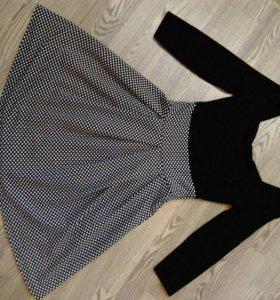 Очаровательное платье с пышной юбкой 44р