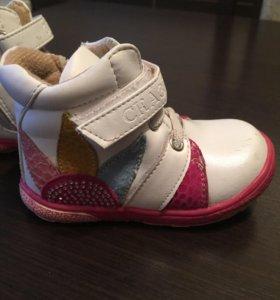 Детская обувь, фирма Сказка