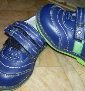 Ботиночки ортопедич.
