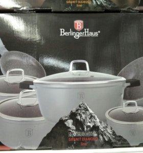Набор немецкой посуды Berlinger Haus