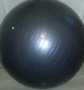 Фитбол диаметр 75