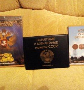 Альбомы для монет (2)