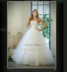 Платье свадебное, шикарное