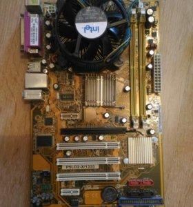 Процессор и материнская плата Asus P5LD2-x 1333
