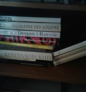 Книги по худож. искусству