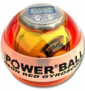 Powerball (гироскопический тренажёр)