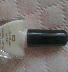 Кальциевое молочко лля ногтей Faberlic