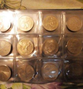 Монеты СССР и Казахстана