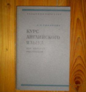 Л. Н. Смирнова.