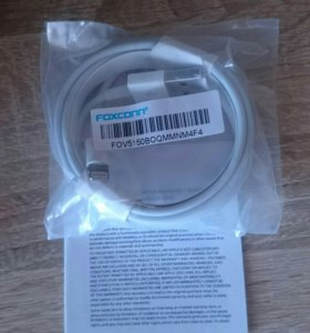 Оригинальный кабель IPhone Lightning