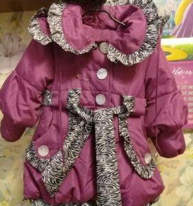 Куртка детская весна 92 р-р