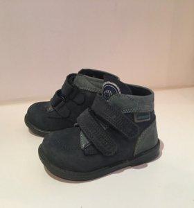 Ботинки 20 размер minimen