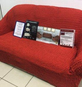 Еврочехол на диван