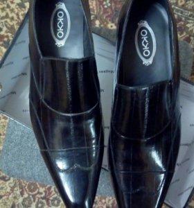 Туфли мужские 43-44 р. на узкую ногу.