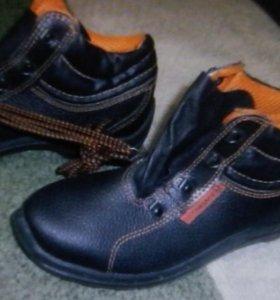 Рабочая обувь 39 размер новые