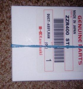 Продаю поршневые кольца для Kawasaki ZZR-400.
