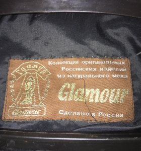 Мутоновая шуба с чернобуркой р.42, 44-46
