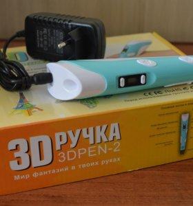 3D-ручка с Дисплем + 9 Метров пластика