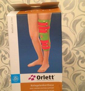 Ортез (тутор) на коленный сустав.разъёмный.