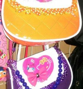 Детские сумки.