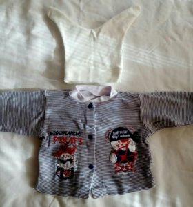 Пакет одежды для мальчика 0-3