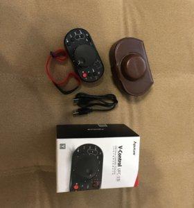 Пульт Aputure V-Control UFC-1S USB Remote