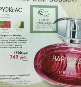 "Туалетная вода ""happydisiac"""