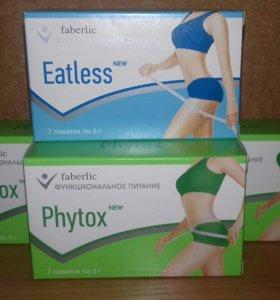 Концентрат  напитка сухой Eatless и Phytox