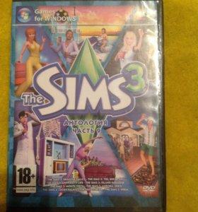 The Sims 3 Антология, часть 9