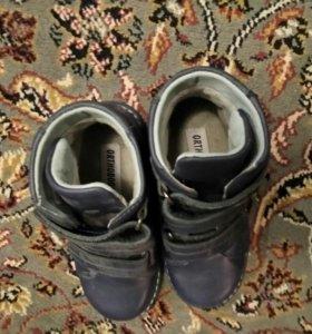 Ботинки ортопедически весна-осень новые,не ношеные