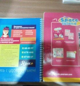 Принадлежности для обучения английского языка.