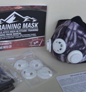 Training mask 2.0 | маска тренировочная