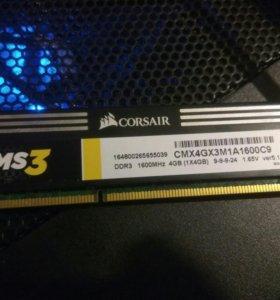Corsair XMP3 1600Mhz