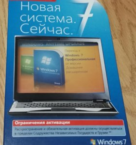 Anytime Upgrade Windows 7, FineReader